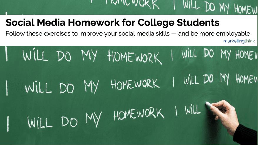 college social media homework